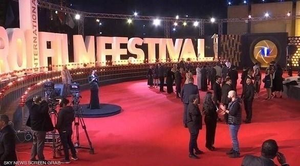 مهرجان القاهرة السينمائي 42 في نوفمبر الناس نيوز